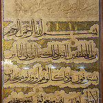 One sheet of a Holy Qur'an in Mohaghagh Script by Baysongur Mirza, son of Shah Rukh of the Timurid Dynasty; died in 837 AH